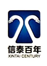 江苏信泰机械有限公司 最新采购和商业信息
