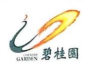 广东碧桂园物业服务有限公司汕尾分公司 最新采购和商业信息