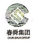 浙江润宇建设有限公司 最新采购和商业信息