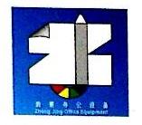 杭州政景办公设备有限公司 最新采购和商业信息