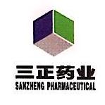 陕西三正医用营养有限公司 最新采购和商业信息