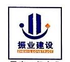 桐乡市振业股权投资管理有限公司