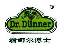 北京端娜尔商贸有限公司 最新采购和商业信息