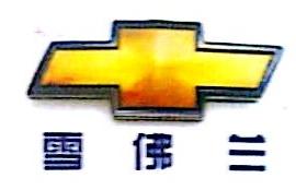 盘锦宏骏汽车销售服务有限公司 最新采购和商业信息