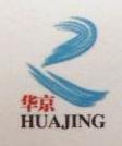 赣州华京稀土新材料有限公司 最新采购和商业信息
