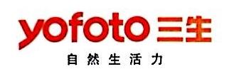 三生(中国)健康产业有限公司重庆分公司 最新采购和商业信息