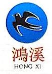 漳州市豪泽贸易有限公司 最新采购和商业信息