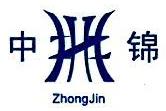 杭州中锦机械有限公司 最新采购和商业信息