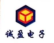 杭州诚盈电子科技有限公司 最新采购和商业信息