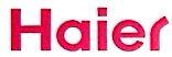 海尔集团电器产业有限公司 最新采购和商业信息