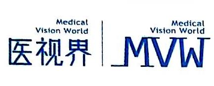 北京医视时代科技发展有限公司 最新采购和商业信息