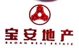 惠东县宝安鸿基房地产开发有限公司 最新采购和商业信息