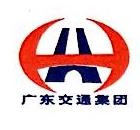 广东省交通开发有限公司