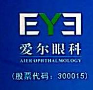 清远爱尔眼科医院有限公司 最新采购和商业信息