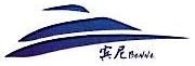 广州宾尼旅行社有限公司 最新采购和商业信息