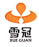江苏苏昊连锁超市有限公司 最新采购和商业信息