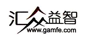 北京汇众益智科技有限公司合肥分公司 最新采购和商业信息