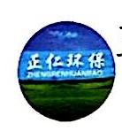 广西正仁环保科技有限公司 最新采购和商业信息