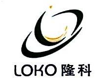 湖南隆科农业生产资料有限公司 最新采购和商业信息