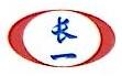 深圳市长一机械贸易有限公司 最新采购和商业信息