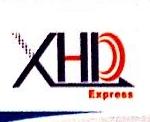 杭州希海哒速递有限公司 最新采购和商业信息