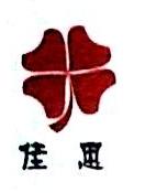 南宁市佳恩商贸有限责任公司 最新采购和商业信息