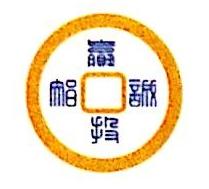 深圳市智赢诚投资有限公司 最新采购和商业信息