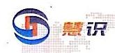 深圳市慧识企业管理咨询有限公司 最新采购和商业信息