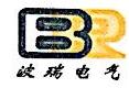 安徽波瑞电气有限公司 最新采购和商业信息