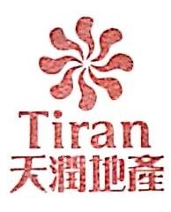 温州天润房地产开发有限公司 最新采购和商业信息