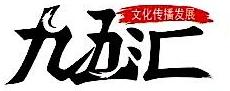 深圳市九五汇文化传播发展有限公司 最新采购和商业信息
