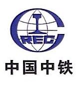 中铁物贸(北京)商贸有限公司 最新采购和商业信息