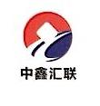 深圳市中鑫汇联金融服务有限公司 最新采购和商业信息