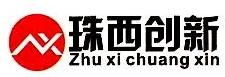 广东珠西小微企业创新有限公司 最新采购和商业信息
