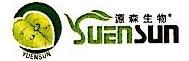 广州原森生物科技有限公司 最新采购和商业信息