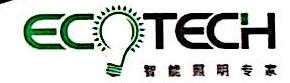 广州市易欣信息技术有限公司 最新采购和商业信息