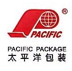 宁波太平洋包装带有限公司 最新采购和商业信息