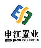 驻马店市申江置业有限公司 最新采购和商业信息
