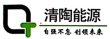 江苏清陶能源科技有限公司 最新采购和商业信息
