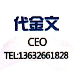 深圳市掌圣科技有限公司 最新采购和商业信息