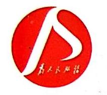 南昌国际体育中心有限公司 最新采购和商业信息