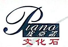 杭州临安康溢建材有限公司 最新采购和商业信息
