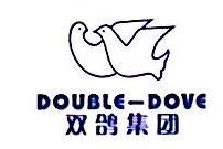 双鸽集团有限公司 最新采购和商业信息