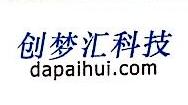 杭州创梦汇科技有限公司 最新采购和商业信息
