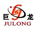 浙江巨龙纺织机械有限公司 最新采购和商业信息