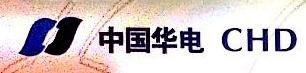 华电国际电力股份有限公司浙江分公司