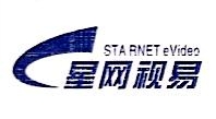 贵州星网视易信息系统有限公司 最新采购和商业信息