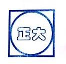 徐州正大建设项目管理有限公司 最新采购和商业信息