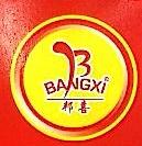 义乌市邦豪文化用品有限公司 最新采购和商业信息
