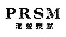 上海派柔索默机电科技有限公司 最新采购和商业信息